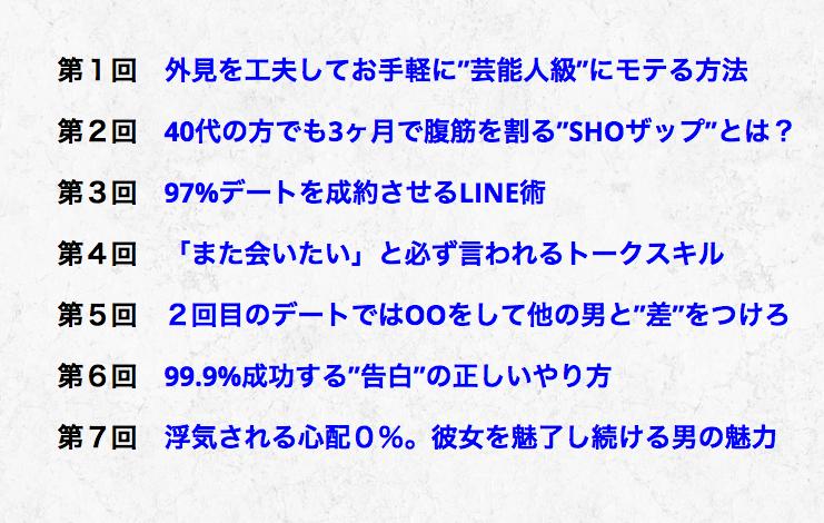 スクリーンショット 2017-01-21 18.28.37